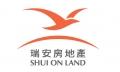 Shui-On-Land-logo