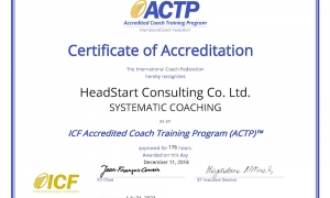 2. ACTP Certificate